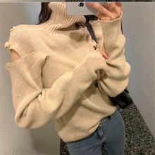 Женский вязаный свитер с высоким воротом осенне зимний сексуальный