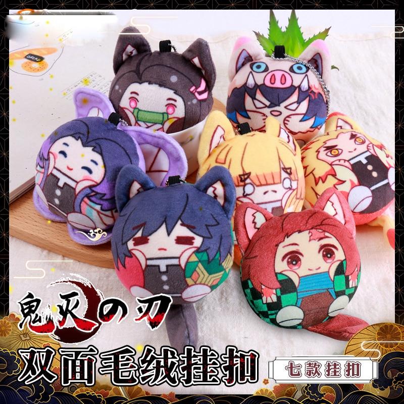 Anime Demon Slayer: Kimetsu No Yaiba Kamado Nezuko Pinch Will Make A Sound Plush Keychain Key Ring Pendants Collection Xmas Gift