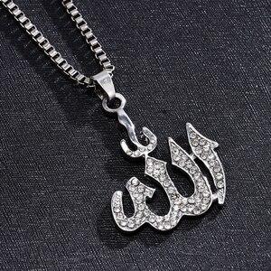 Image 1 - 2020 Nieuwe Mode Moslim Allah Gouden Kettingen Vrouwen Lange Trui Keten Ketting Hanger Vrouwelijke Sieraden Boho Accessoires
