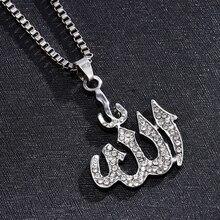 2020 nova moda muçulmano allah colares de ouro feminino longo camisola corrente colar pingente jóias femininas boho acessórios