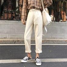 청바지 여성 긴 바지 스트레이트 한국어 스타일 높은 허리 포켓 여성 솔리드 유행 하라주쿠 여성 모든 경기 부드러운 느슨한 세련된