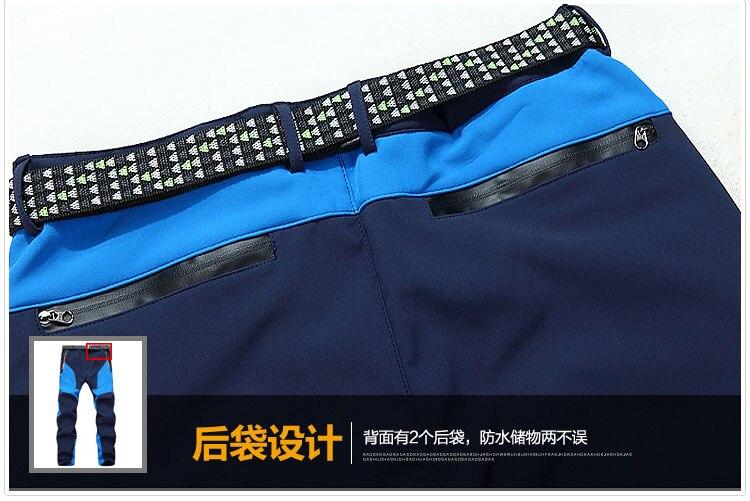 calças de pesca-30 graus de pesca softshell S-3XL