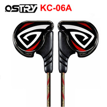 OSTRY KC06 KC06A Dynamic HIFI Headphone In Ear Earphone Sport Earbuds Headset Process of Vacuum Coating Wired Earbuds 3.5mm plug
