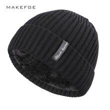 Зимняя мужская шапка Зимний ярлык с буквами бархатная Толстая Мужская и женская вязаная шапка уличная теплая утолщенная Повседневная дизайнерская мужская шапка
