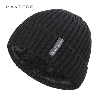 winter men's hat letter label velvet thick
