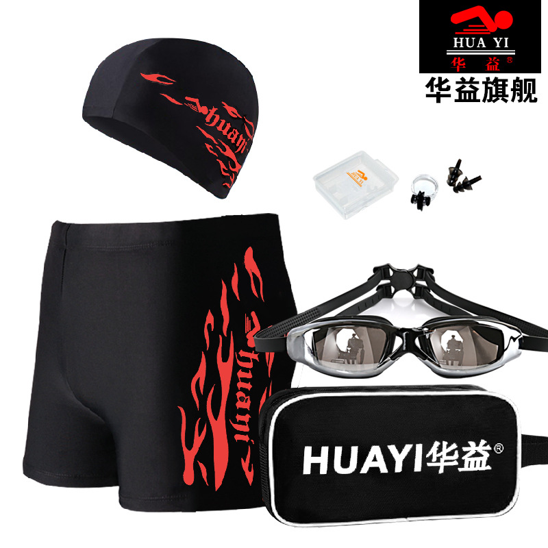 Men Swimming Extra-large Swimming Swimming Equipment Men's Fashion Boxer Five Code Plus-sized Swimming Trunks Bathing Suit