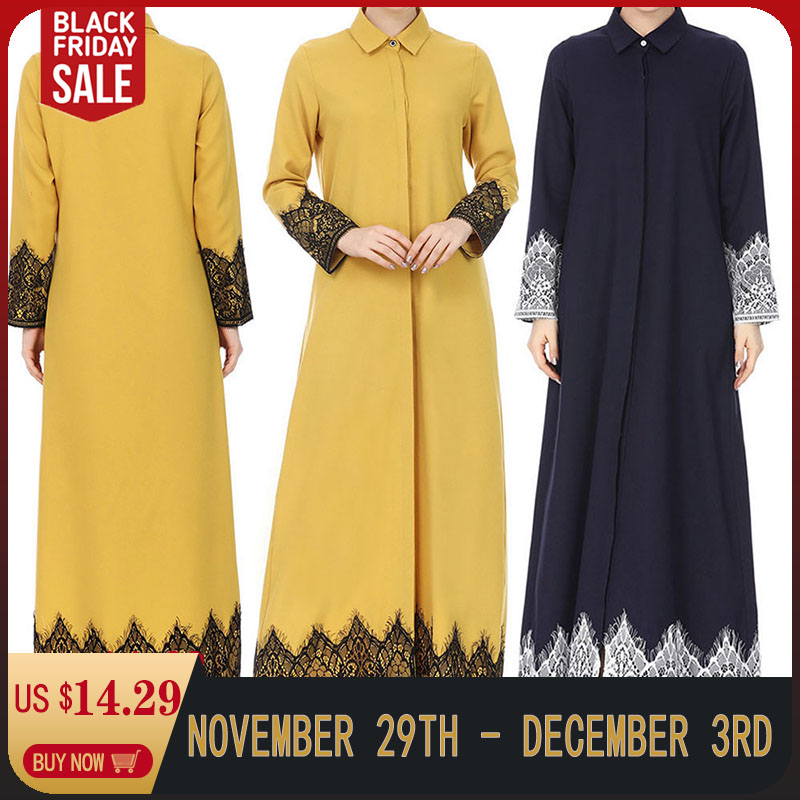 Muslim Women Lace Trimmed Front Abaya Muslim Maxi Kaftan Kimono  Dubai Islamic Clothing Abayas For Women_3.30