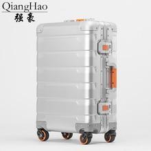 QiangHao Все Алюминий чемодан Hardside Прокат троллейбусов Дорожный чемодан 20 вести 24 26 проверено