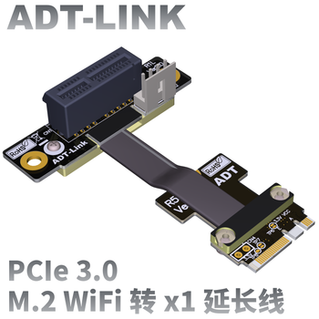 M.2 WiFi A.E Key A+E To PCI-e 1x x1 Riser Extender Adapter Card Ribbon Gen3.0 Cable AE Key A E For PCIE 3.0 x1 x4 x16 M2 Card адаптер lenovo system x3550 m5 pcie riser 1 1xlp x16cpu0 00ka061 page 9