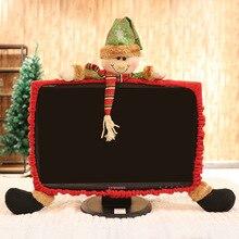 Рождественские украшения для дома креативные эластичные компьютерные Чехлы пылезащитный чехол для экрана компьютера с Рождеством