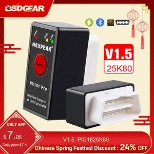 OBD2 ELM327 Bluetooth pic18f25