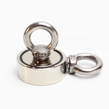 1pcs/lot Strong magnetism strong salvage high strength magnet NdFeB round double-sided ring magnetic iron
