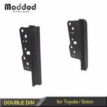 Radio Brackets for Toyota Scion Double Din Stereo Panel Fascia DVD Dash Mount Trim Side Kit