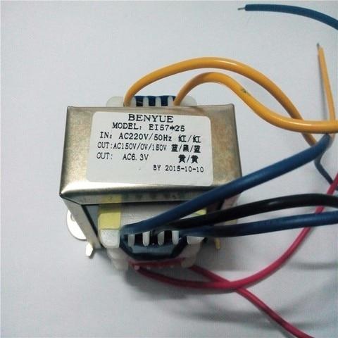 transformador de saida 150vac 0 150vac 6 3vac para 6n3 6n4 tubo pre amplificador placa