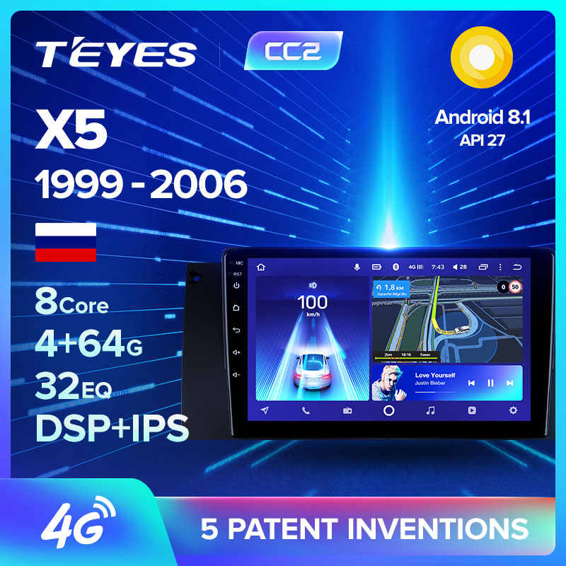 Teyes CC2 bmw X5 E39 E53 1999 2000 2001 2002 2004 2005 2006 カーラジオマルチメディアビデオプレーヤーナビゲーション gps アンドロイド 8.1