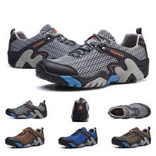 Original men's hiking shoes breathable summer sports shoes running shoes large size outdoor camping shoes non-slip off-road shoe