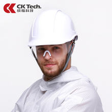 Ck tech Защитный шлем с защитными очками из поликарбоната abs