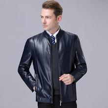 Dong z aksamitny kołnierz odzież męska skórzana kurtka biznes joker zwiększenie płaszcz producent zapewnia prosto tanie tanio CN (pochodzenie) Cienkie NONE Zamki Trójwymiarowe kieszenie Krótki Szeroki zwężone Inne MANDARIN COLLAR Smart Casual