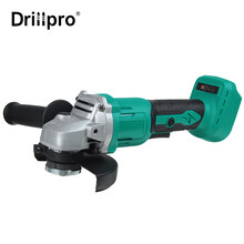 100mm/125mm Brushless Cordless Electric Angle Grinder Engraving Woodworking Power Tool For 18V Makita Battery 11000rpm 850W