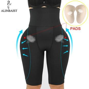 Women Butt Lifter Shapewear Waist Tummy Control Body Underwear Shaper Pad Control Panties Fake Buttocks Lingerie Thigh Slimmer 1