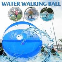 1,5/1,8/2 м ПВХ Надувной водный прогулочный мяч износостойкие водные игрушки танцевальный мяч с молнией для бассейна на открытом воздухе