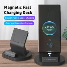 SIKAI 11th Gen 5A супер быстрая зарядка Магнитный зарядный док станция USB кабель для Huawei Mate 40 Pro магнит быстрое зарядное устройство