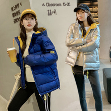 Glossy Winter Down Cotton waterproof Hooded Padded Jacket Fo