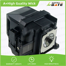NEW high Brightnes Projector Lamp for ELPLP78 ELPLP88 ELPLP87 V13H010L78 with Replacement housing