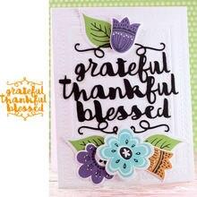 Благодарные благодарные в форме букв металлические Вырубные