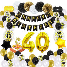 51pcs/Set 40 Birthday Decorations Black And Gold Balloons 40 Years Old Happy Birthday Banner Paper Pom Poms Adults Party Decor