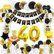 51 teile/satz 40 Geburtstag Dekorationen Schwarz Und Gold Ballons 40 Jahre Alt Glücklich Geburtstag Banner Papier Pom Poms Erwachsene Partei decor