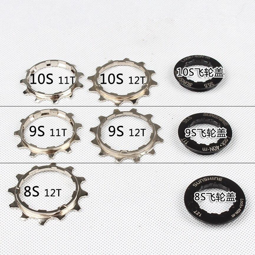 Mountain Bicycle Flywheel Teeth 11T 12T 8 9 10S Cassette Sprocket Repair Freewheel Cover Repair Parts Lock Ring Sprocket Wheel