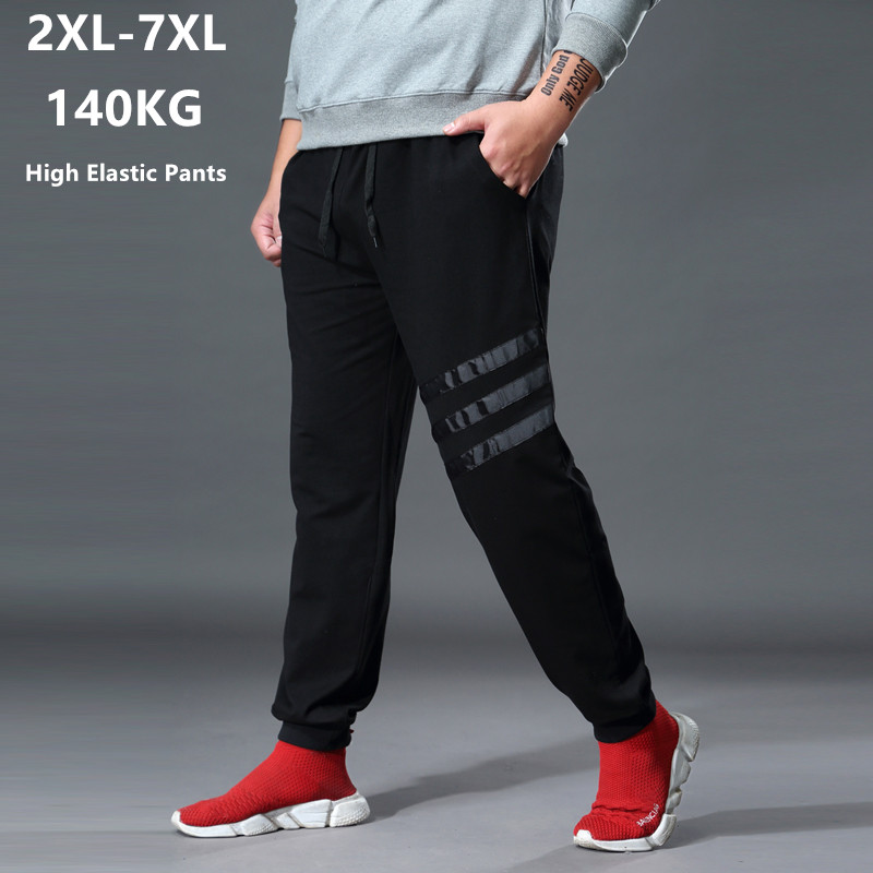 Man Track Pants Sweat Joggers Loose Elastic Stretch Plus Size Big 6XL 7XL Broek Mannen Sweatpants Sports Hombre Men's Clothing
