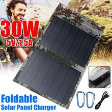 30W USB Solar Panel Outdoor Portable Solar Charger Mini DIY Module Panel System For Battery Cell Phone Chargers(China)