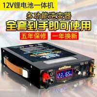 Big capacity 12V 120AH Lithium ion li polymer USB Battery for inverter/boat motor/solar panel/outdoor Emergency Power source