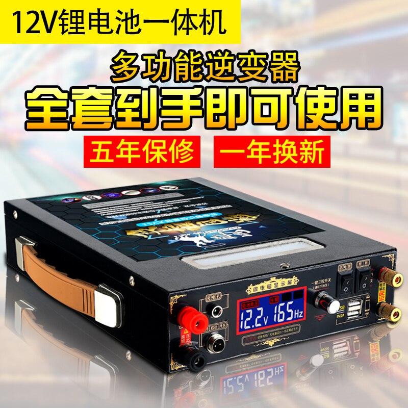 Gran capacidad 12V 120AH batería USB li-ion li-polímero para inversor/motor de barco/solar panel/fuente de alimentación de emergencia al aire libre