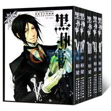5 Boeken Black Butler Vol. 1 2 3 4 5 Japan Jeugd Tieners Adult Sci-fi Fantasy Wetenschap Mysterie Suspense Manga Comic Boek Chinese
