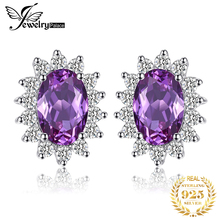 Luxury Princess Diana William Engagement Wedding Alexandrite Sapphire Stud Earrings Set Solid 925 Sterling Silver