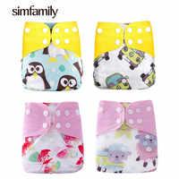 [Simfamily] 2019 nouveau 4 pièces/ensemble lavable tissu couche-culotte réglable couche-culotte réutilisable couches-culottes disponibles 0-3 ans 3-15kg bébé