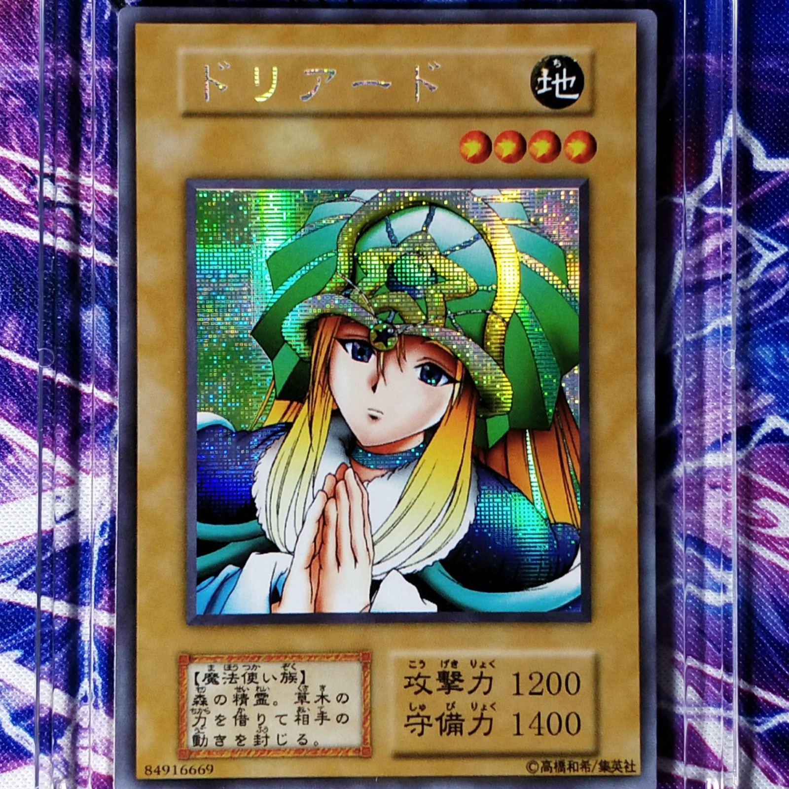 Yu Gi Oh DIY Dryad Colorful Toys Hobbies Hobby Collectibles Game Collection Anime Cards