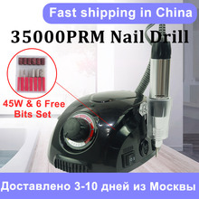 Electric Nail Drill Machine 35000RPM Manicure Machine Electric Nail File Nail Art Tools Set for Nail Drill bits Gel Remover professional manicure machine set electric nail drill bits mill cutter nail art sanding file gel cuticle remover ceramic cutter