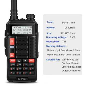 Baofeng UV-6 PLUS Black Walkie Talkie with 128ch 7W Powerful Dual Band ham radio hf transceiver uv-5r cb radio