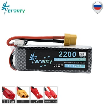High Power 3S 11.1v 2200mAh 35C LiPo Battery XT60/T/JST Plug For RC Car Airplane Helicopter 11.1v Rechargeable Lipo Battery 3s zeee lipo battery 11 1v 6000mah 60c 3s rechargeable drone battery deans plug xt60 connector 3s lipo for fpv rc car helicopter