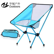 Outdoor Portable Folding Chair Camping Picnic Fishing Beach Chair Aluminum Alloy Lightweight Fishing Chair(China)