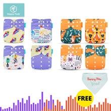 HappyFlute, 8 подгузников+ 8 вкладышей, детские тканевые подгузники, один размер, регулируемые, моющиеся, многоразовые, тканевые подгузники для маленьких девочек и мальчиков