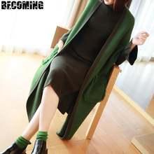 Кардиган для беременных свитер зимний Свободный вязаный Верхняя