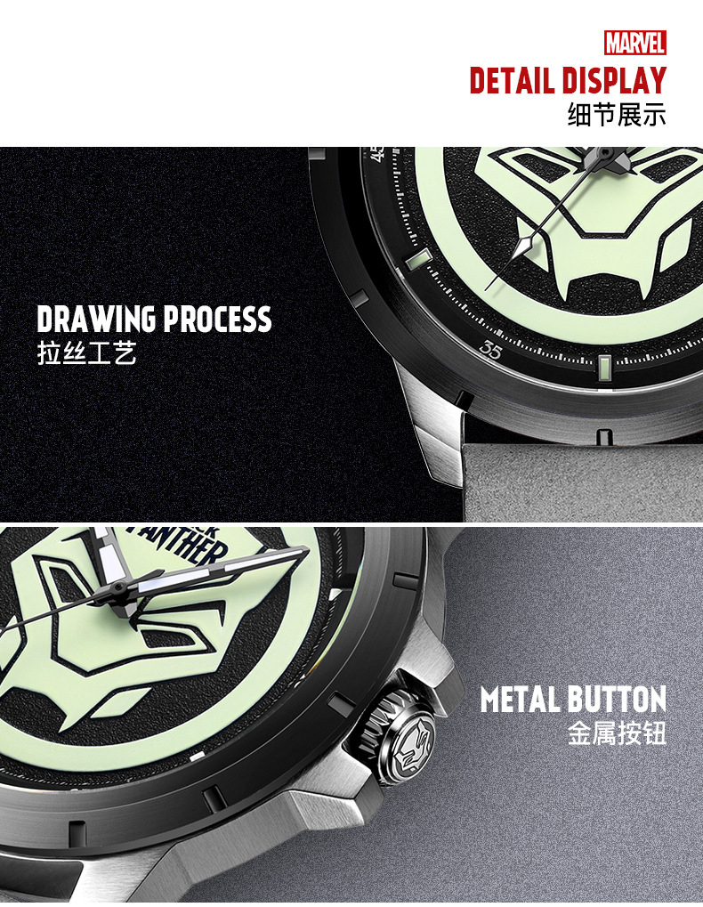Disney marvel relógio de quartzo nova correia