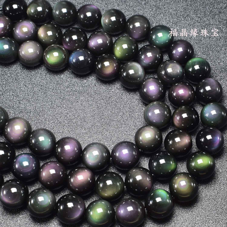 Natural Rainbow Eyes Gold Obsidian Beads DIY Jade Beads Bracelets For Men Women Jade Gift Beads Jade Jewelry Add Certificate