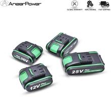Hohe Qualität 25V 12V Plus Lithium Batterie Li Ion Batterie Für Power Werkzeuge Wiederaufladbare Auswirkungen Bohrer Akkuschrauber batterie