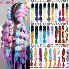 AILIADE 24inches 1pack Ombre hair bundles Synthetic Jumbo Braiding
